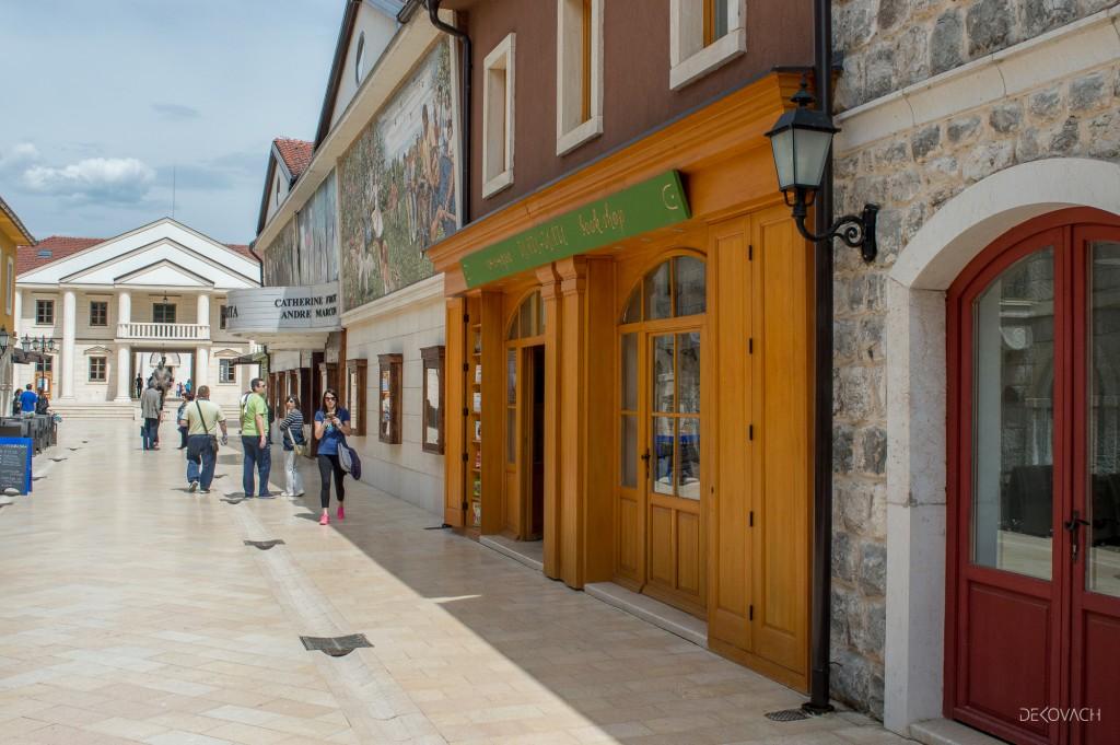 Knjižara u Andrić gradu