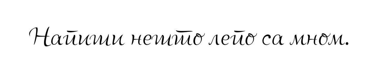 Pregled besplatnog fonta Lovely BG