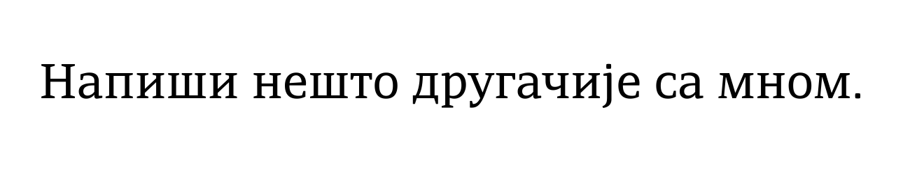 Pregled besplatnog fonta adamant BG