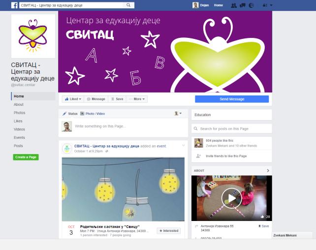 Fejsbuk stranica Svitac edukativnog centra