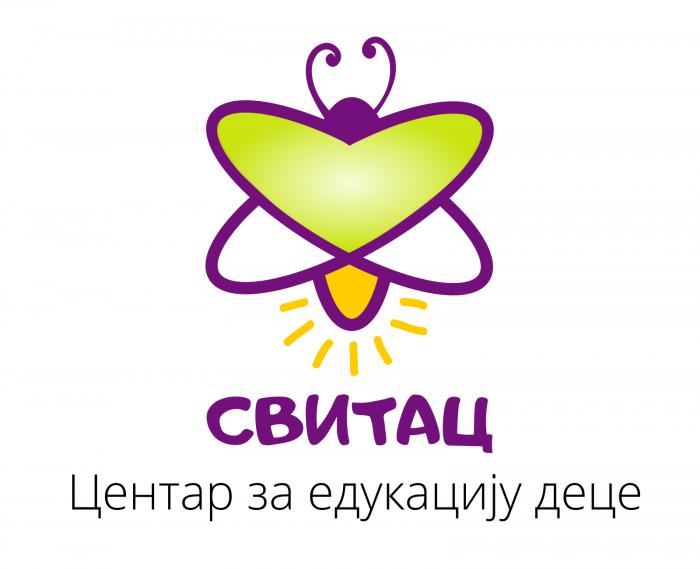 Logo Svitac edukativnog centra