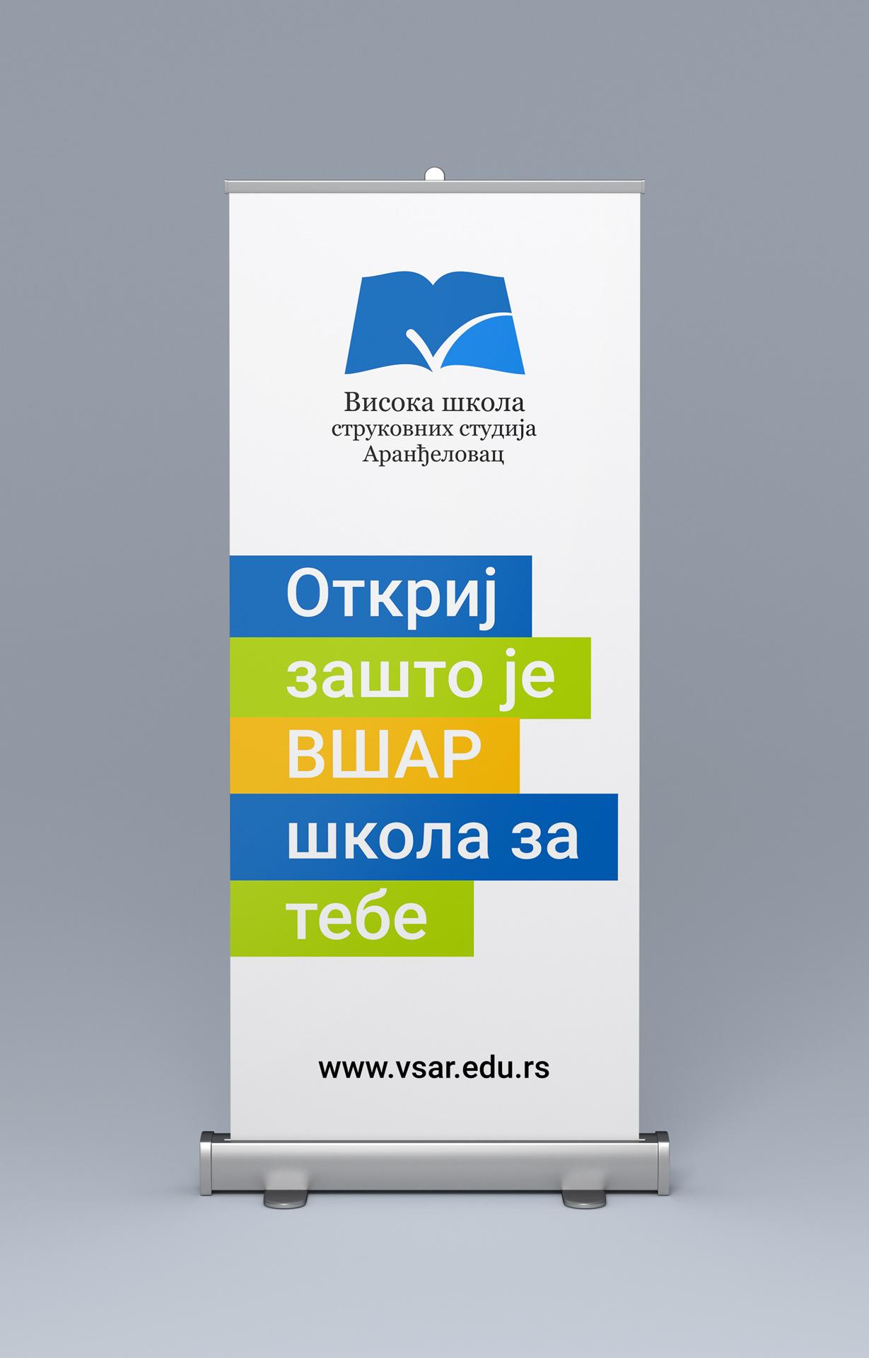 Dizajn roll-up-a Visoke škole strukovnih studija Aranđelovac