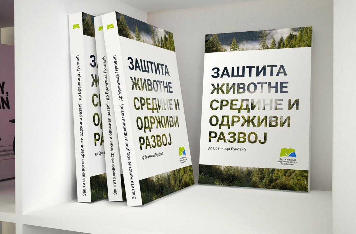 Dizajn knjige iz Zaštite životne sredine i održivog razvoja Visoke škole strukovnih studija Arandjelovac