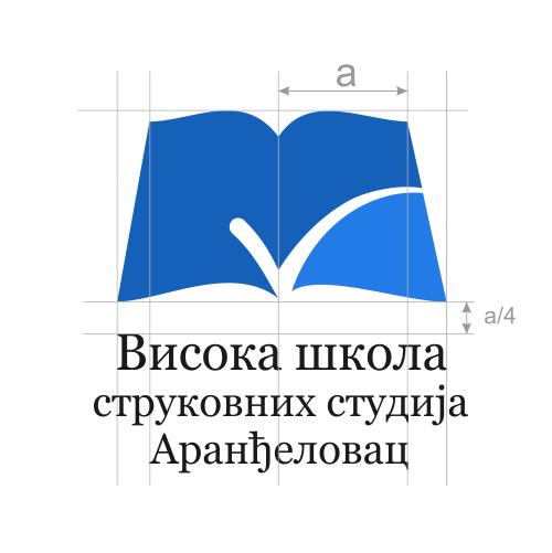 Arhitektura logoa Visoke škole strukovnih studija Arandjelovac