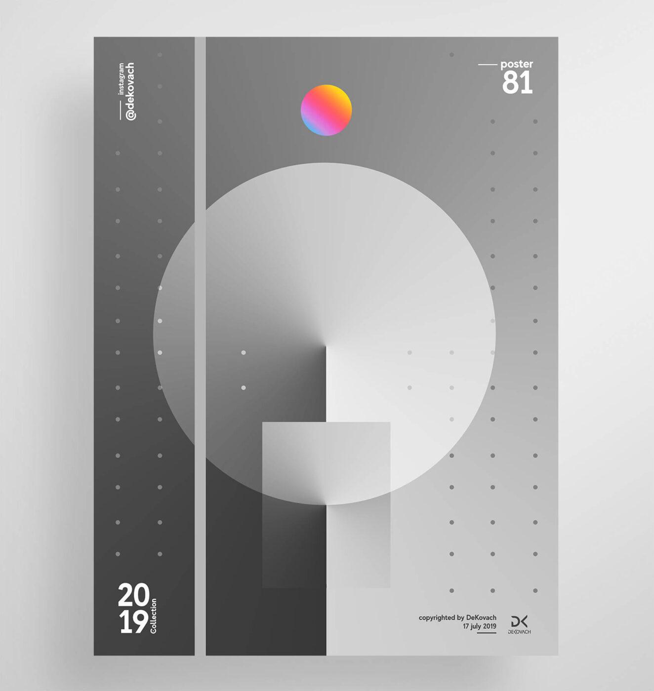 Napravljen za dizajn, 2019